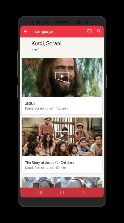 Jesus film app Sorani