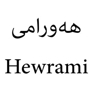 Hewrami