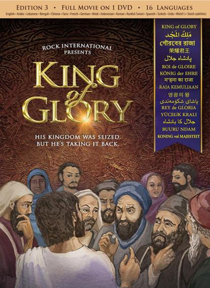 KOG DVD