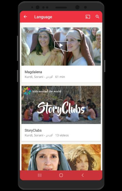 Jesus film app Magdalena