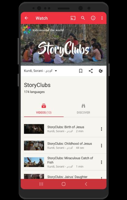 Jesus film app Story Clubs
