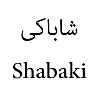 Shabaki